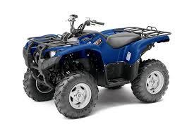 1 seat Yamaha 300cc 2x4 ATV